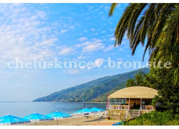 Собственный пляж| Дом отдыха «Челюскинцев» |Абхазия, Гагра, Гагрский район